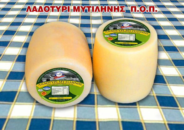 KEFALAKI CHEESE (ALSO KNOWN AS LADOTYRI)